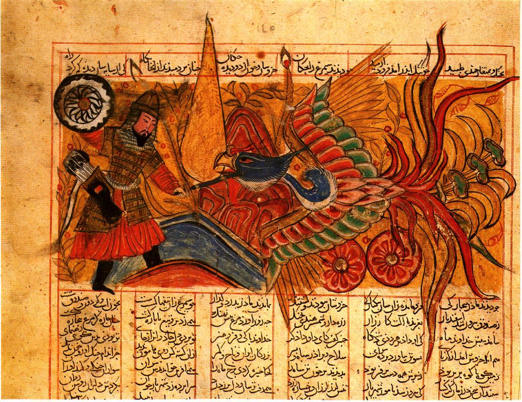 firdausi tousi a persian poet